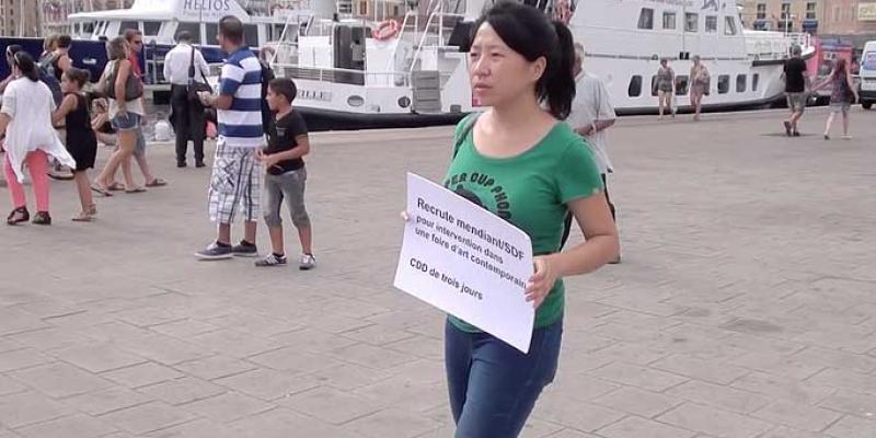 Quingmei Yao