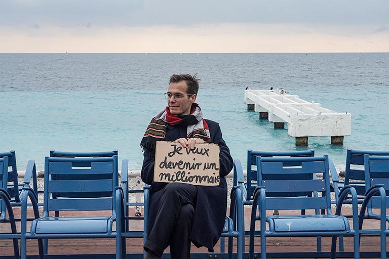 Résidence ACROSS - Thomas Geiger - 2019