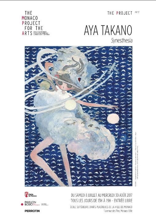 Aya Takano, Synesthesia