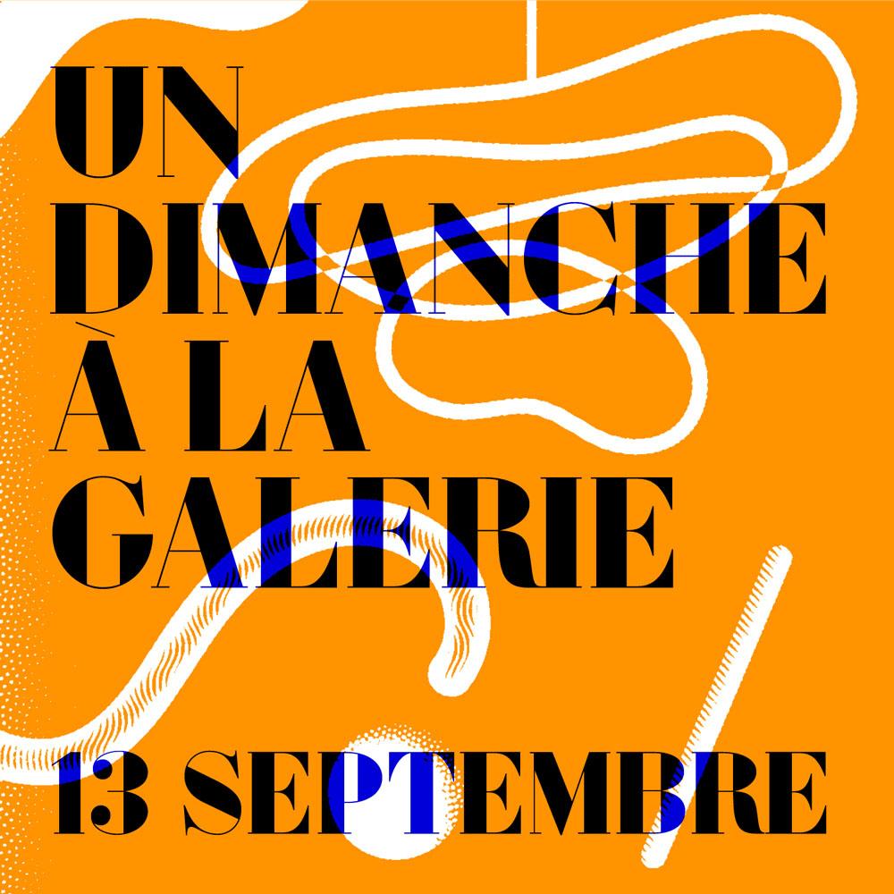 dimanche a la galerie - Eva Vautier