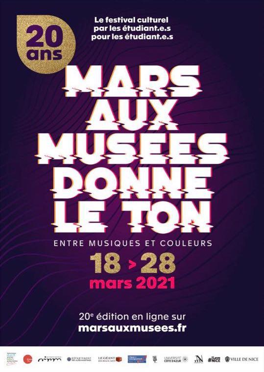 Mars aux Musées   À la découverte de la pop culture